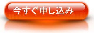omousikomi2.jpg